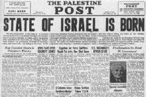Israel Independence Day Service - Yom Ha'atzmaut @ Adat Shalom