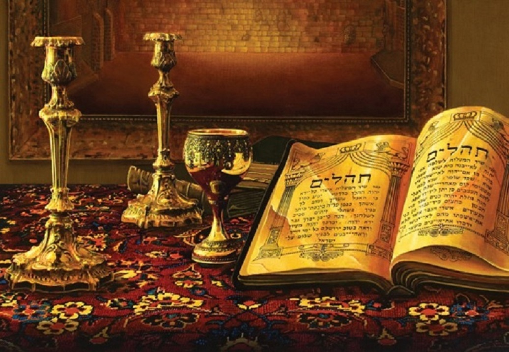 Bringing the Good News of  the Jewish Messiah to the Jewish People