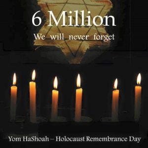 Yom HaShoah Service @ Adat Shalom